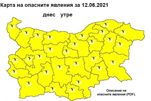 Националният институт по хидрология и метеорология издаде жълт предупредителен код