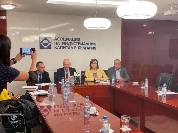 Днес лидерът на БСП се срещна с всички работодателски организации