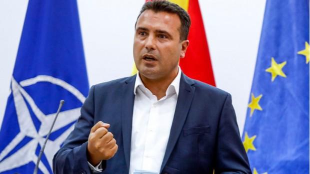 ЕПА/БГНЕСОчакваме официална делегация от Северна Македония, водена от Зоран Заев,
