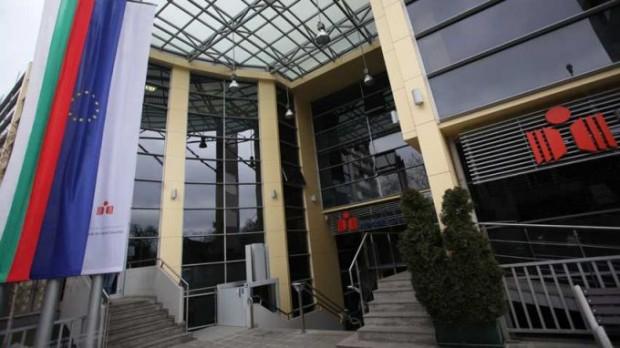 БГНЕСМинистърът на правосъдието обяви, че заради нарушения от различен характер