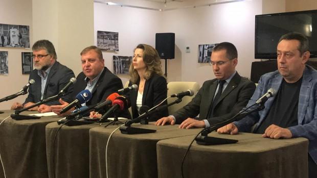 Той коментира, че лидерите на трите формации – ВМРО, ВОЛЯ