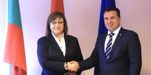 Скопският инфорамиционен сайтrepublika.mk, позовавайки се на агенция