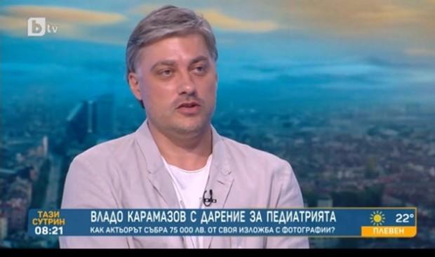 Владимир Карамазов дари 75 000 лв. на педиатричната болница. Парите