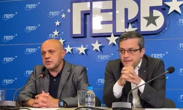 Представителите на ГЕРБ и Тома Биков дават извънреден брифинг в