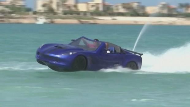 Най-новата атракция в Египет е превозно средство под формата на