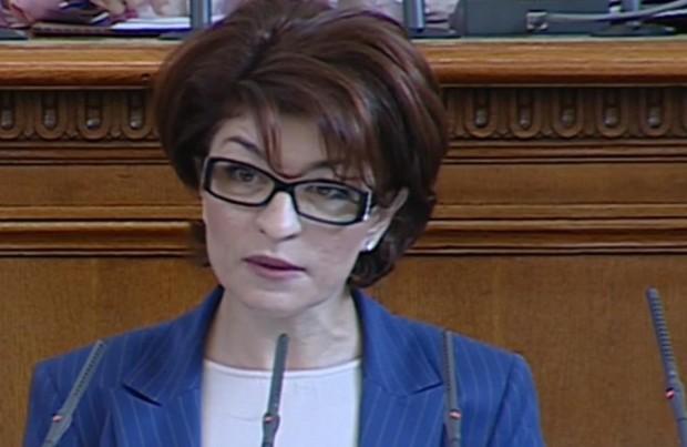 , председател на парламентарната група на ГЕРБ-СДС, представи декларацията на