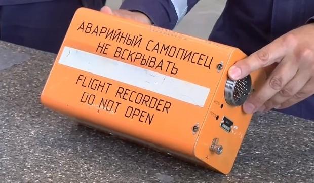 Plovdiv24.bg Черната кутия на падналия на 9 юни в морето край