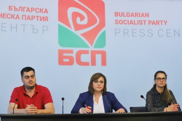 Националният съвет на БСП заседава заедно с коалиционните си партньори