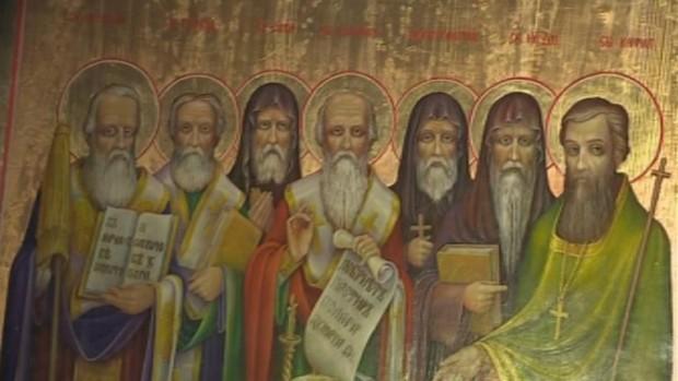 Православната църква почита днес паметта на Светите седмочисленици. Това са