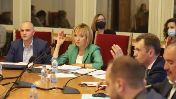 БГНЕС Временната комисия за ревизия на предишното управление се захваща със