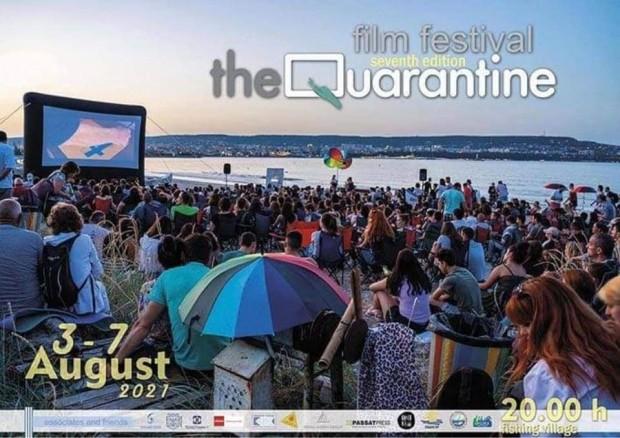 Facebook Седмо издание на Международния фестивал за късометражни филми на млади