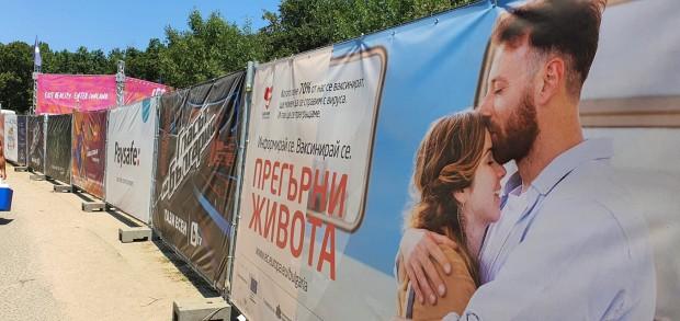 Фейсбук Публикуваме мнението на Ваня Андонова във връзка с :