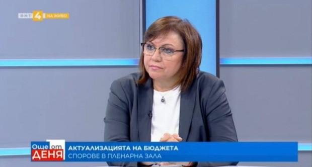 Интервю на лидера на БСП в