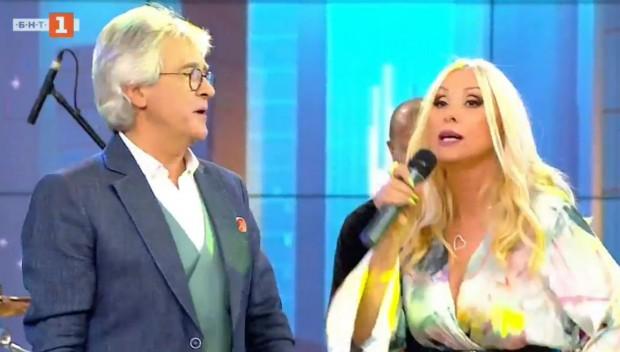 Любимка на изненада с въпрос легендарен български изпълнител. Това стана