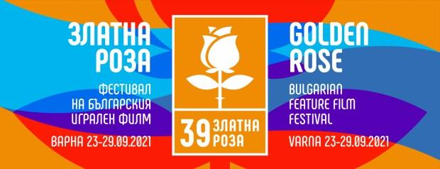 Най-новите български филми ще бъдат представени в 39-ото издание на