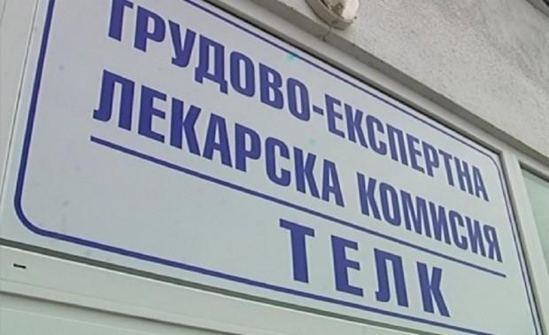 Районна прокуратура – Силистра ръководи досъдебно производство по чл. 212,