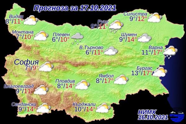След обяд валежите постепенно ще отслабват, а в югозападните райони