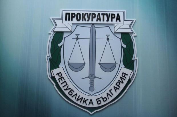 БГНЕС Софийска градска прокуратура (СГП) се самосезира по повод излязлата в