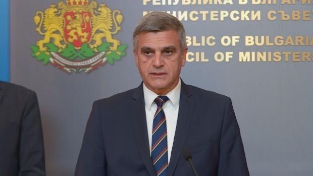 Със заповед на министър-председателя са назначени заместник-министър на младежта и