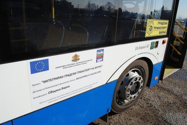 Маршрутите на три автобусни линии се променят от днес, зарази