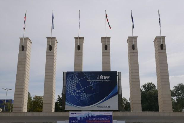 Varna24.bg В дневния ред на днешното заседание на ПК