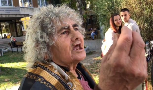 Varna24.bg Възрастна жена от Пловдив изказа доста емоционално мнението си по