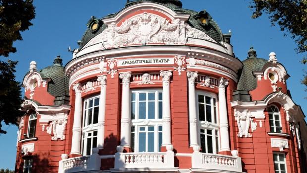 operavarna.com Отстъпка 30% от цената на всеки билет за театър и