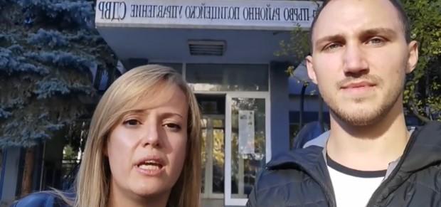 Фейсбук Арестуваха 16-годишнияАлен Симеонов, станал известен с групата си от тийнейджъри,