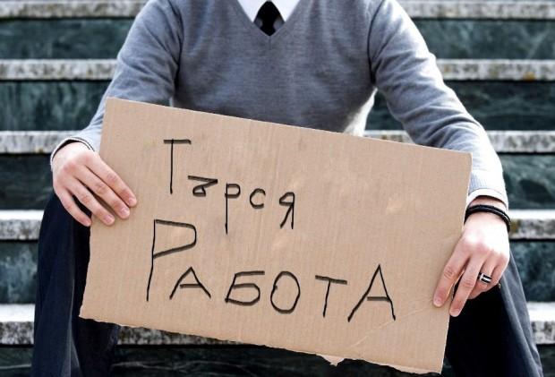 На работа в област Варна през периода януари-септември 2021 г.