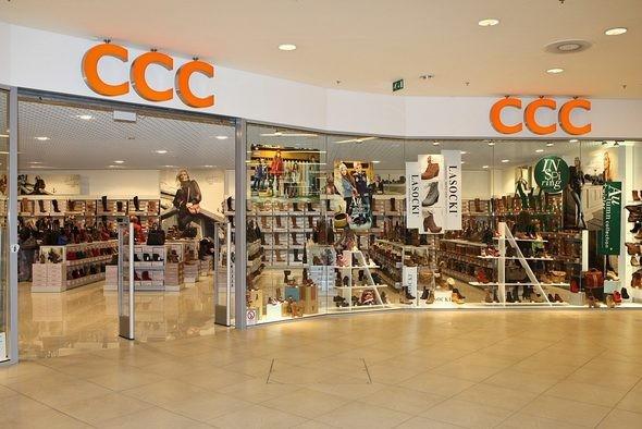 448d839805c Магазин CCC ни цака с кофти обувки и малка гаранция