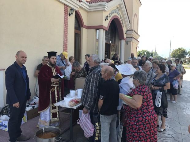 Над 300 порции курбан бяха осветени и раздадени за здраве