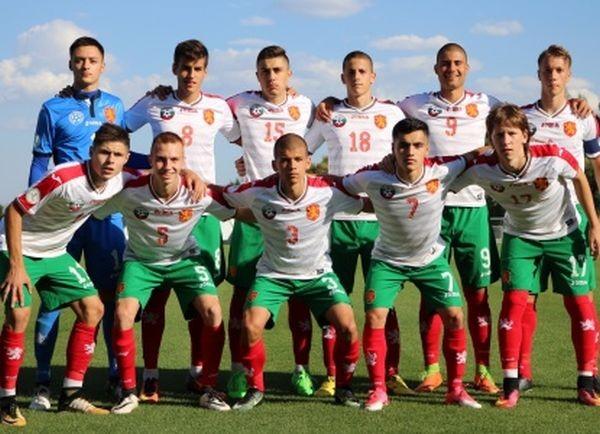 Юношеският национален отбор на България до 17 години загуби с