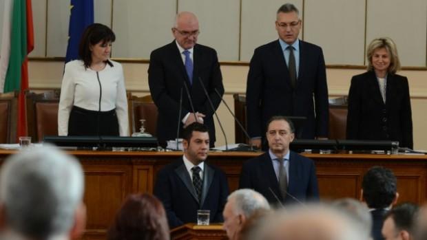 Снимка: Иван Вълков и актьорът Евгени Будинов положиха клетва като народни представители