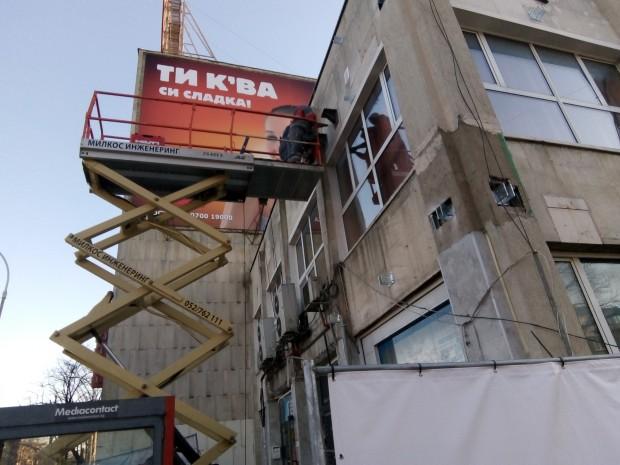 Varna24.bg Напредва ремонтът на Младежкия дом във Варна, видя репортер