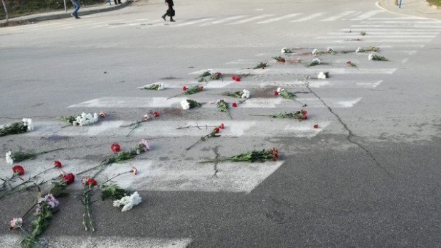 За трети път беше блокирана пешеходната пътека в Благоевград, на