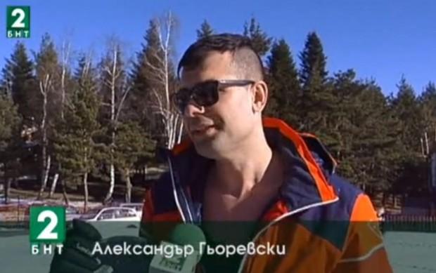 Еднодневна ски ваканция на четиричленно семейство в Родопската яка край