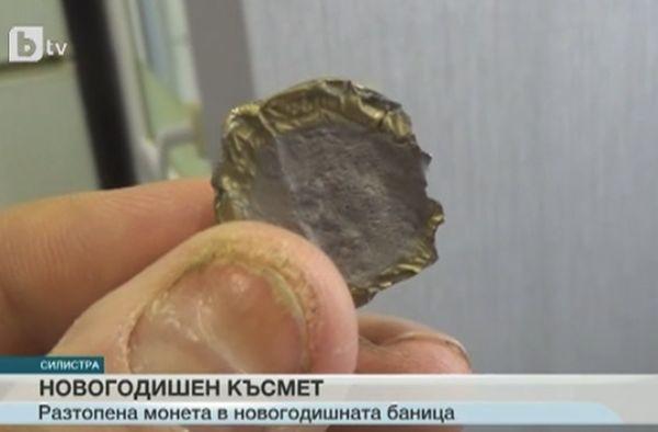 72252bd9a28 Разтопена монета в новогодишната баница - този нетрадиционен късмет споходи  - Новини 24/7