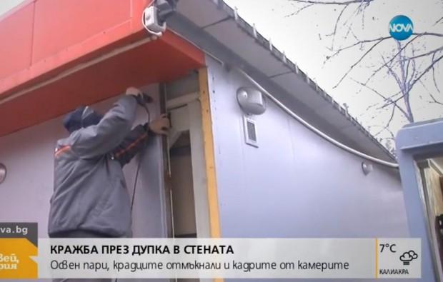 Куриозен и нагъл грабеж - крадци обраха охраняван магазин, пробивайки