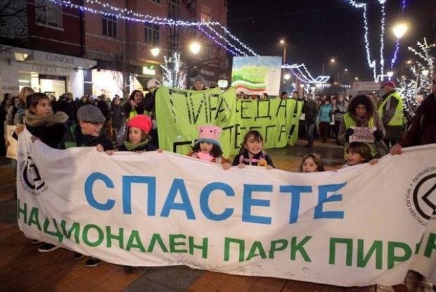 """Протестите в защита на Национален парк """"Пирин"""" продължават!Следващите протести ще"""