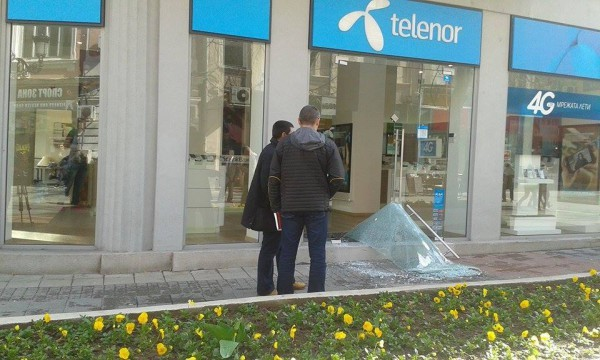 Blagoevgrad24.bg Норвежкият телеком Telenor преговаря с американски фонд за продажба на