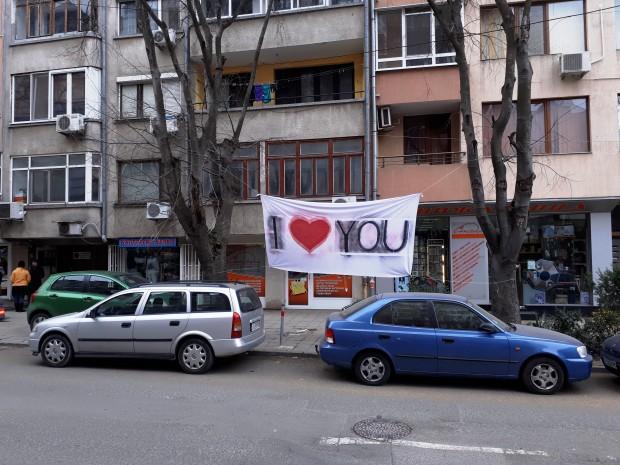Burgas24.bg виж галерията Нестандартно любовно обяснение се появи днес в бургаския