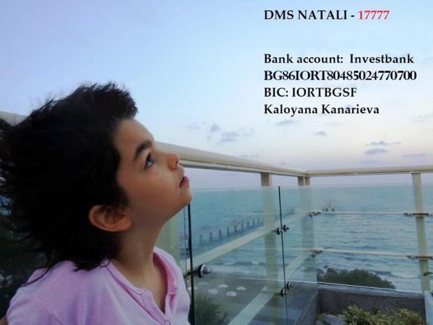 Вероятно помните малката Натали...ангелчето от Бургас, което е диагностицирано с