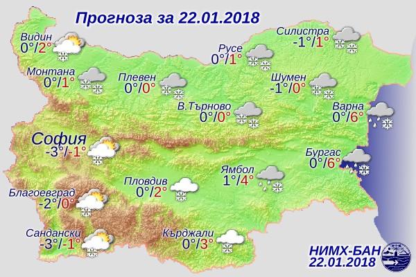 Blagoevgrad24.bg Днес в по-голямата част от страната валежите ще продължат, като