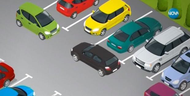 Как да спреш автомобила си пред блока, въпреки липсата на