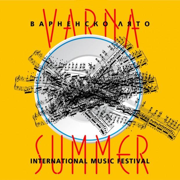 Първият и най-дълголетен български фестивал - Международният музикален фестивал