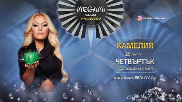 Парти седмицата в Megami Club Plovdiv започва в сряда с