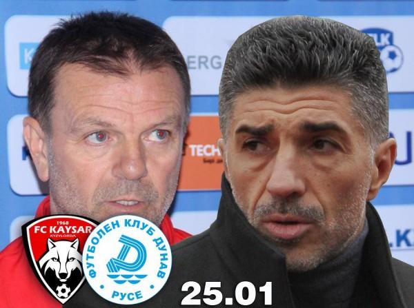 Легендата на ЦСКА и българския футбол Стойчо Младенов ще се