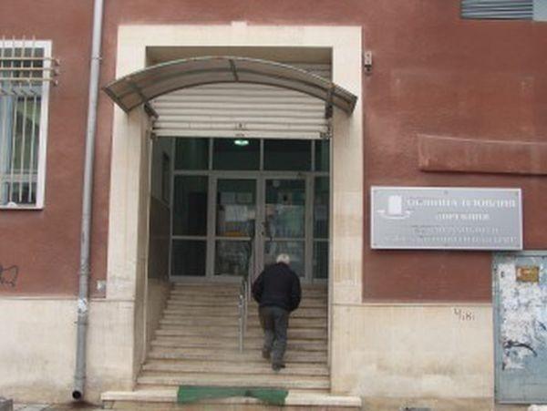 Община Пловдив уведомява, че вече може да заплащате задълженията си