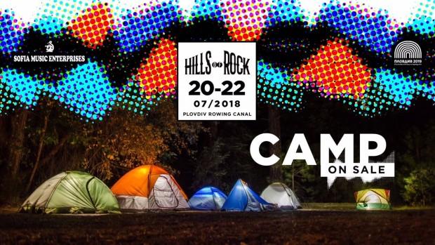 За втора поредна година организаторите на Hills of Rock ще