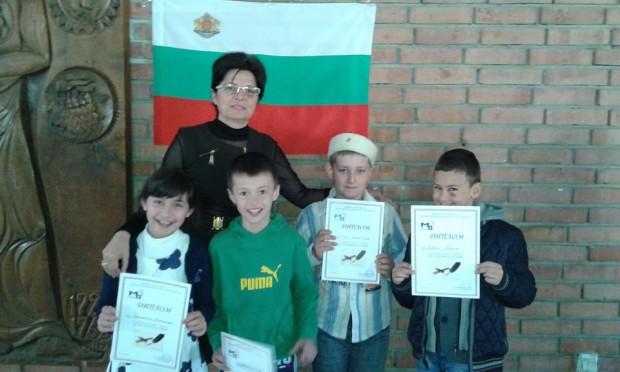 Множество отличия от международни, национални, регионални състезания и конкурси спечелиха